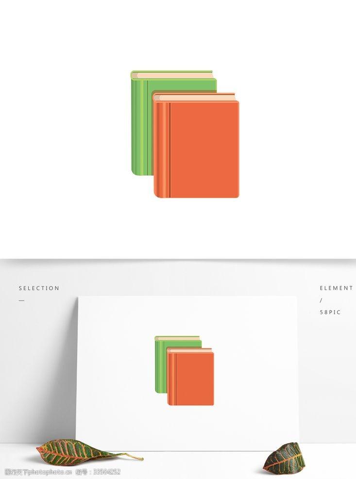 矢量立體紙質裝訂成冊圖書書籍筆