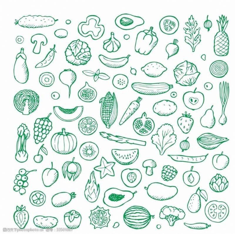 源文件蔬菜水果