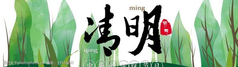 设计天猫茶叶清明时节雨纷纷中国风