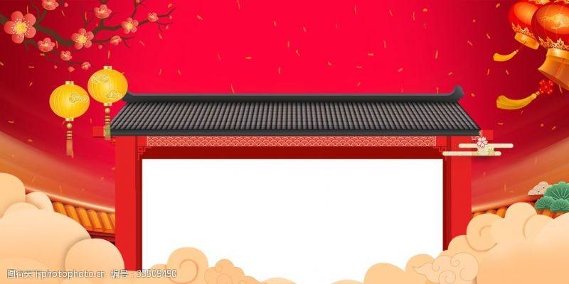 150dpi中國風中國紅背景