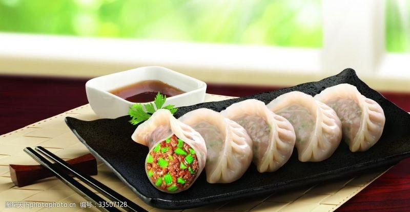 水饺猪肉芹菜饺