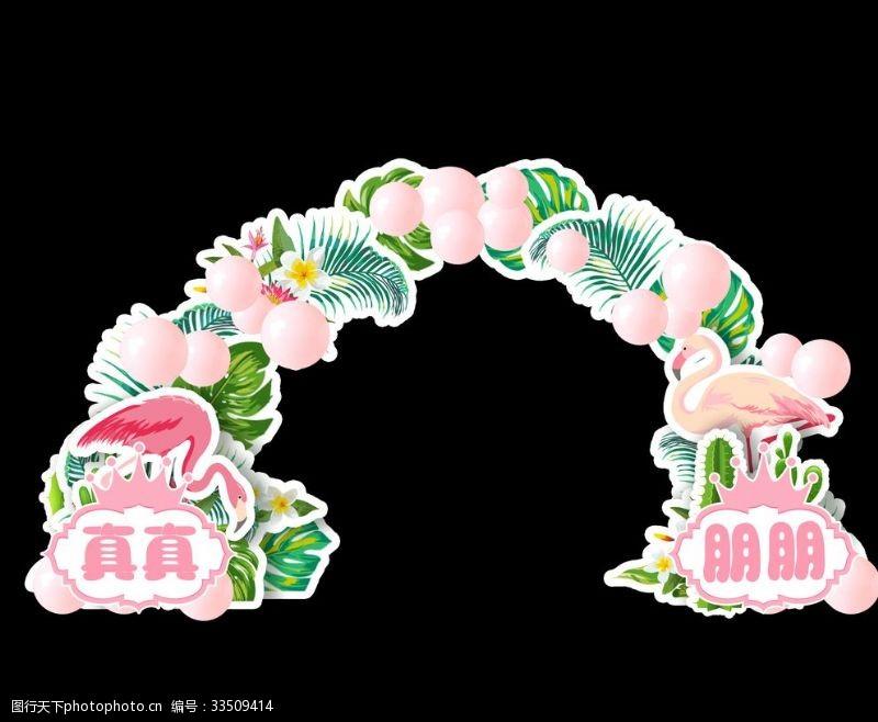 70dpi宝宝宴拱门