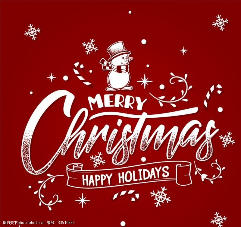 雪花創意白色圣誕節祝福語