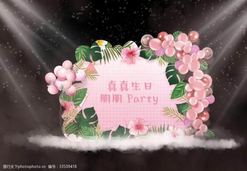 粉色寶寶宴
