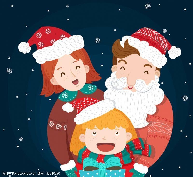 禮物可愛圣誕三口之家
