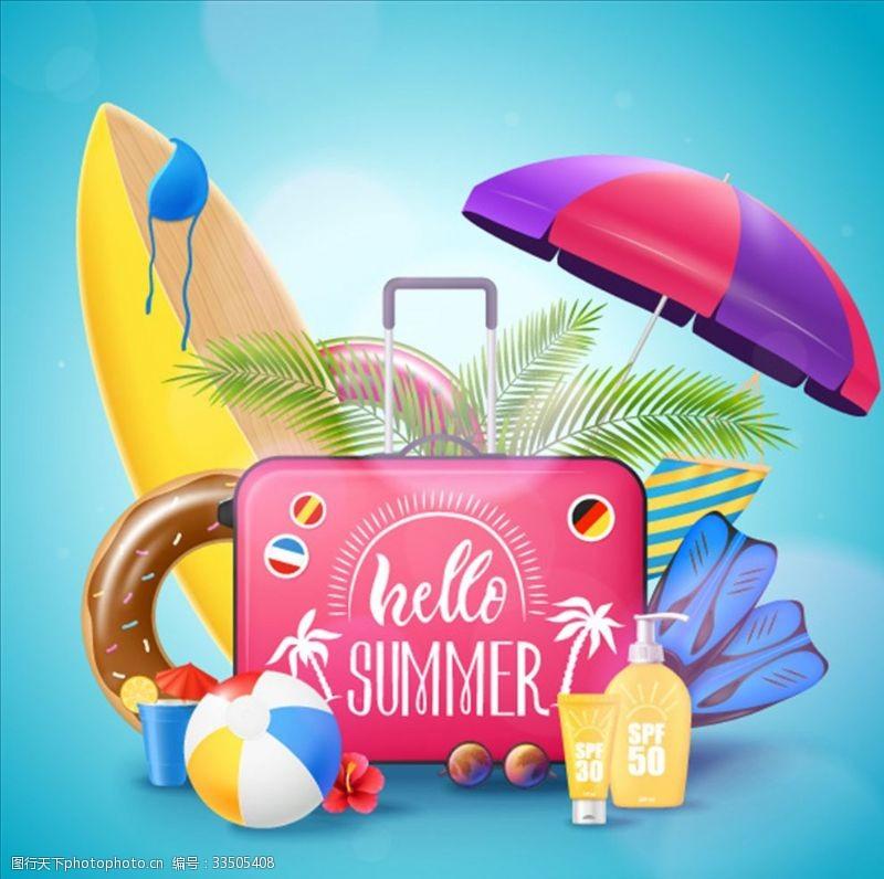 夏季鮮艷旅游主題海報素材