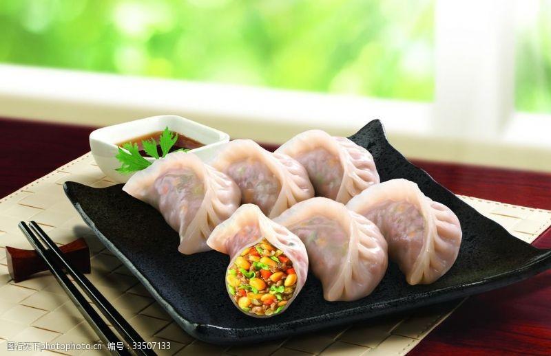水饺玉米蔬菜猪肉饺