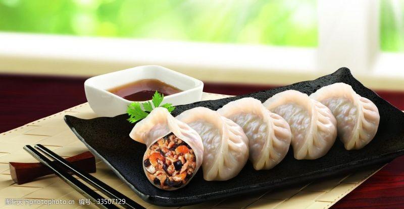水饺猪肉三鲜饺