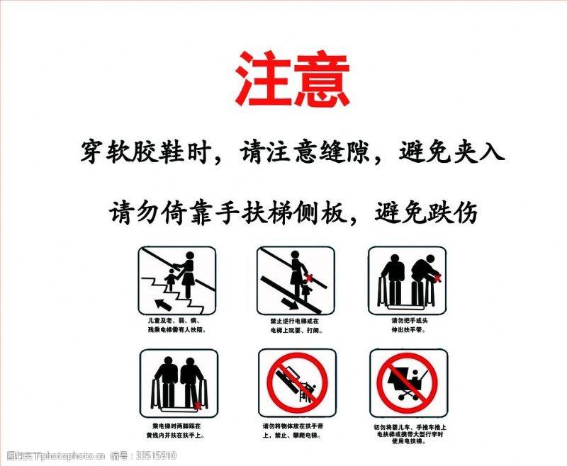 psd分层素材电梯注意