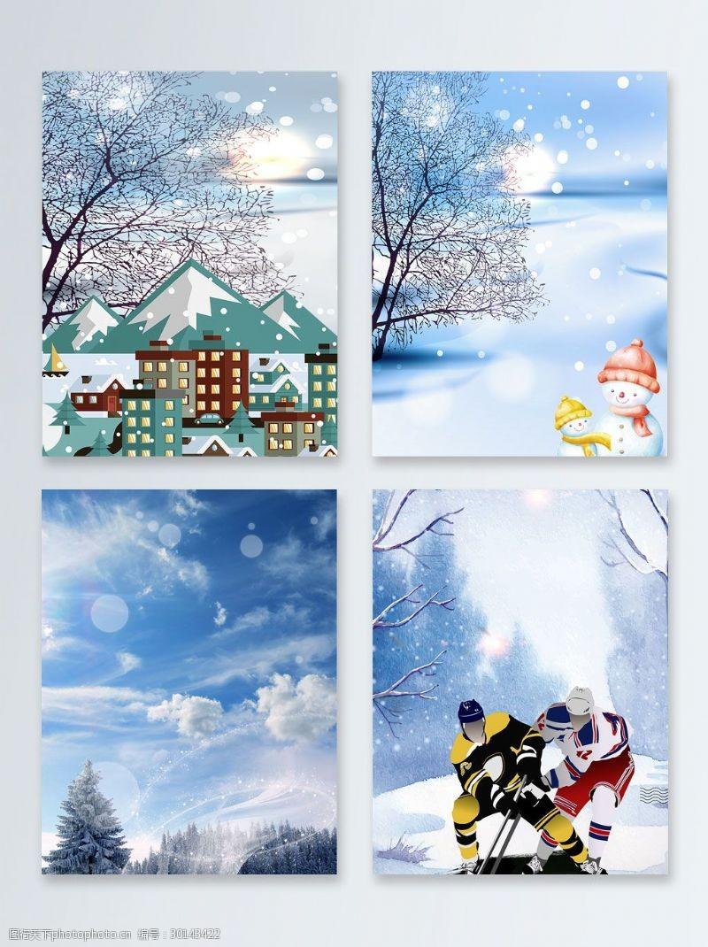 冰球比赛简约手绘冬日运动冰上曲棍球广告背景