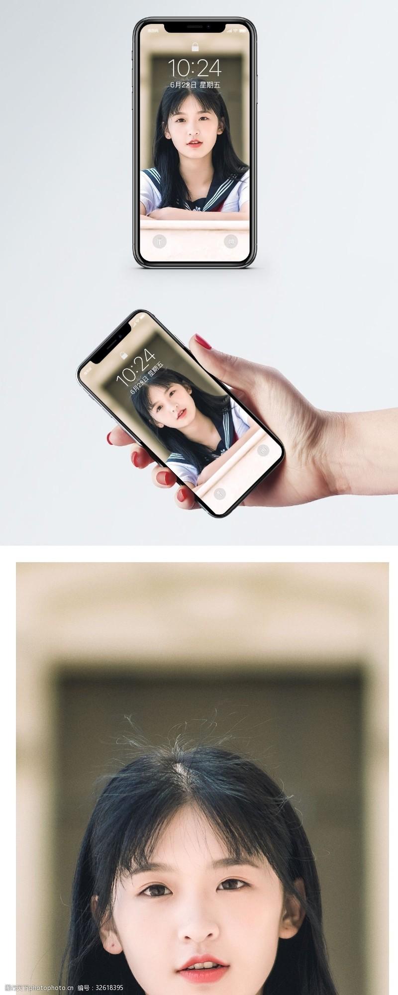 青春美女清纯美女手机壁纸
