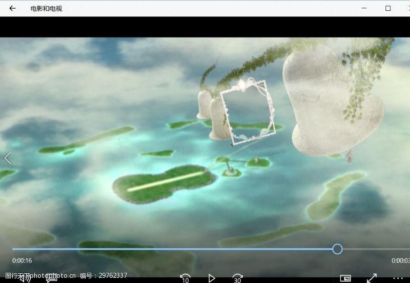游戏世界婚礼梦幻相片背景