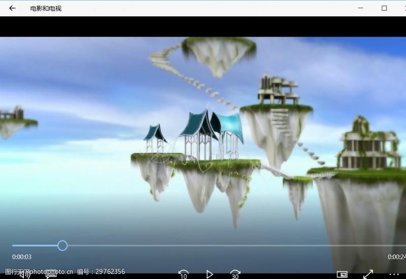 游戏世界天空之城梦幻国度婚礼素材
