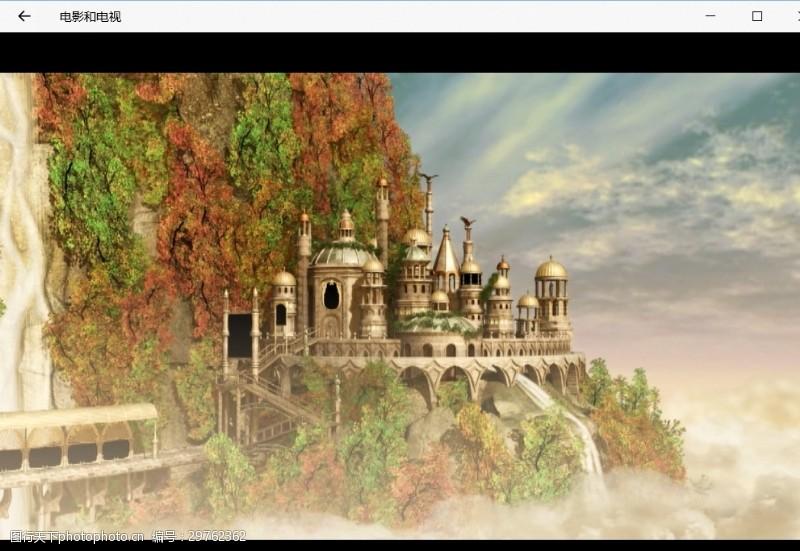 游戏世界天空之城乌托邦城堡