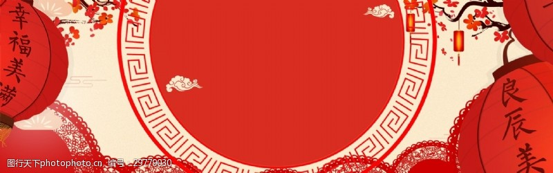 良辰美景灯笼春节舞台背景素材