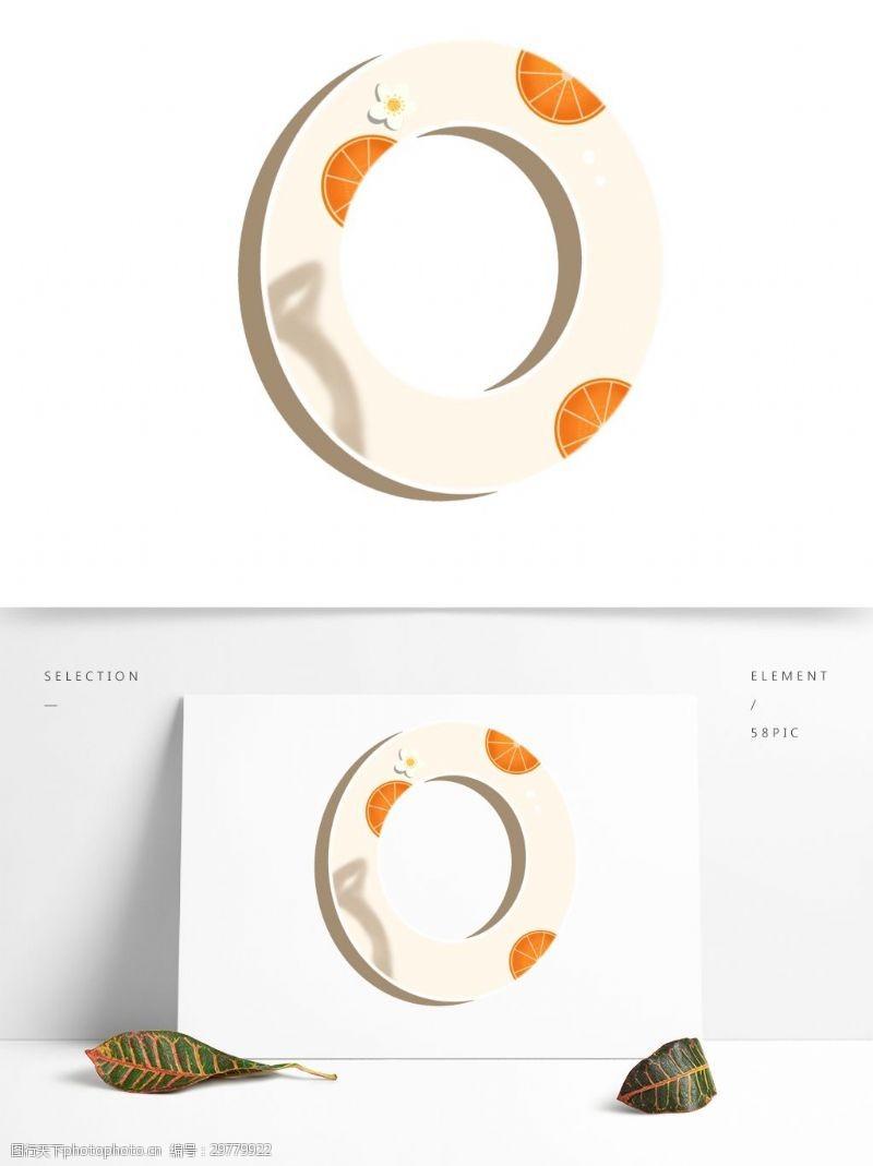 清新橙色英文装饰元素