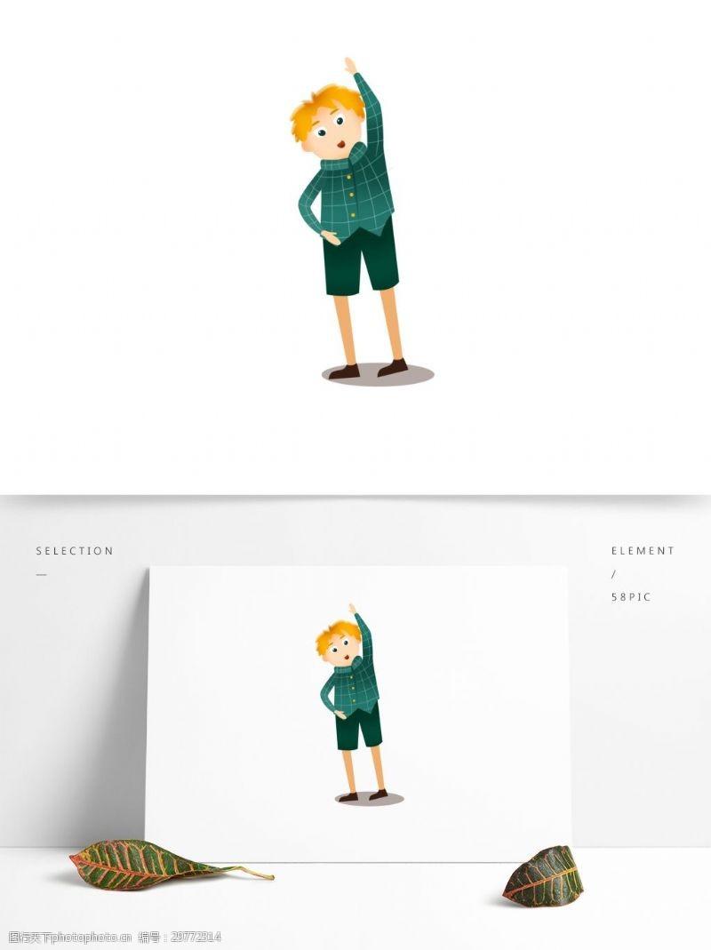 健身体操做体操的男生卡通元素