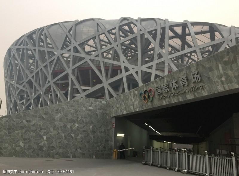 奥运会建筑鸟巢