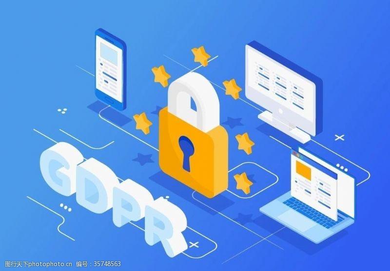 防护与保护矢量软件安全防护插画设计