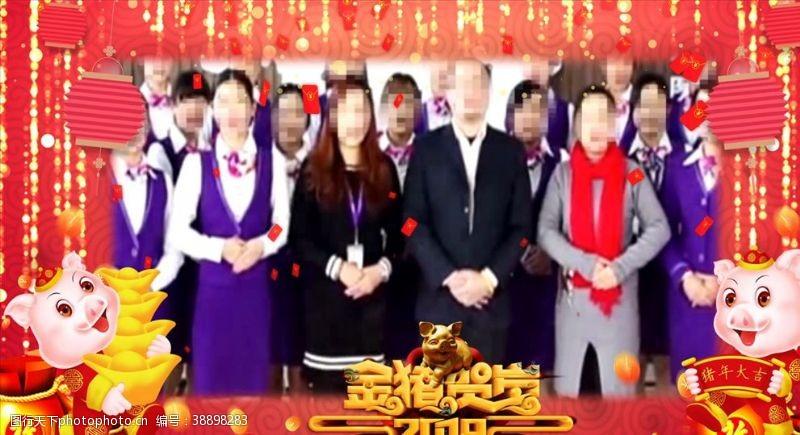 春节祝福2019猪年企业大拜年AE模板
