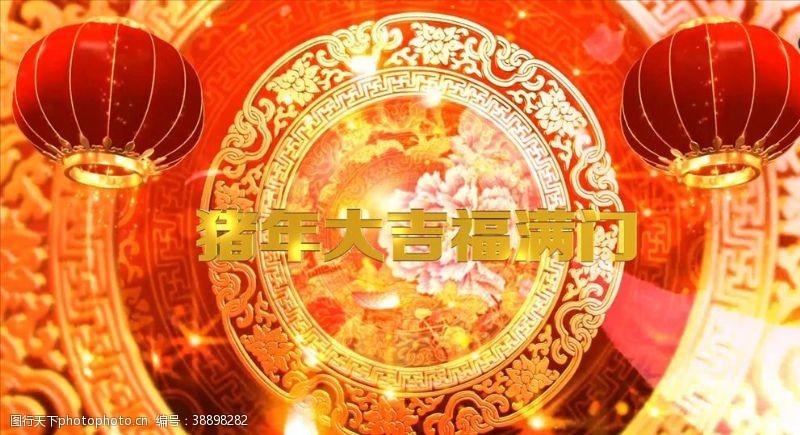 春节祝福猪年企业大拜年AE模板