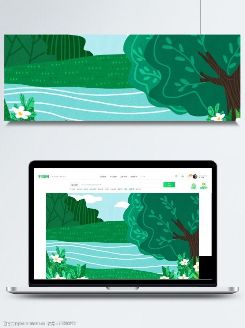 卡通河流扁平化树木河流背景设计