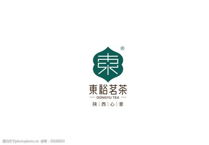茶业标志东裕茗茶标志