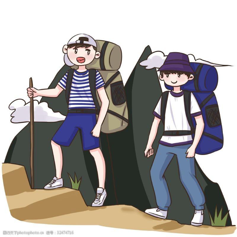 登山的男人卡通手绘朋友登山插画