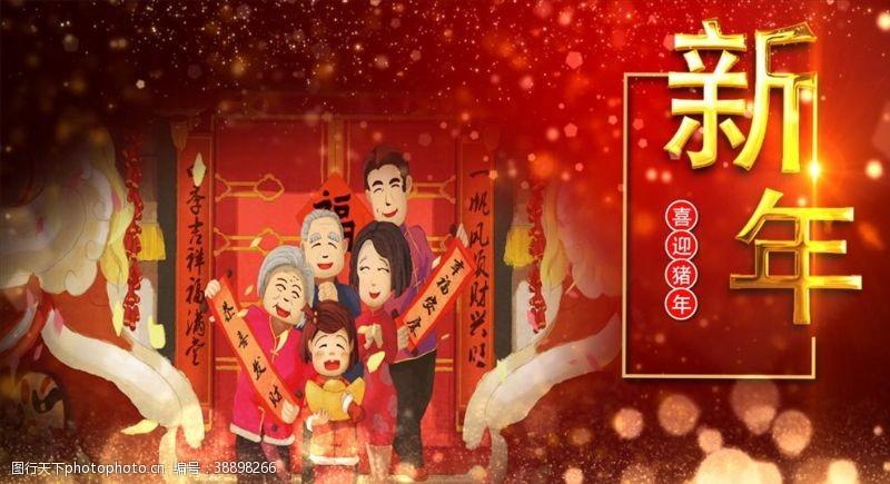 春节祝福中国传统春节新年拜年AE模板