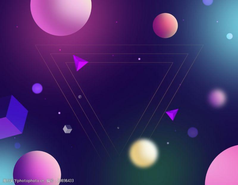 时尚音乐背景创意渐变球体倒三角音乐背景素材