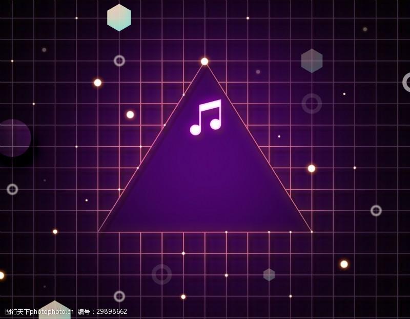 时尚音乐背景时尚三角形音符网格背景素材