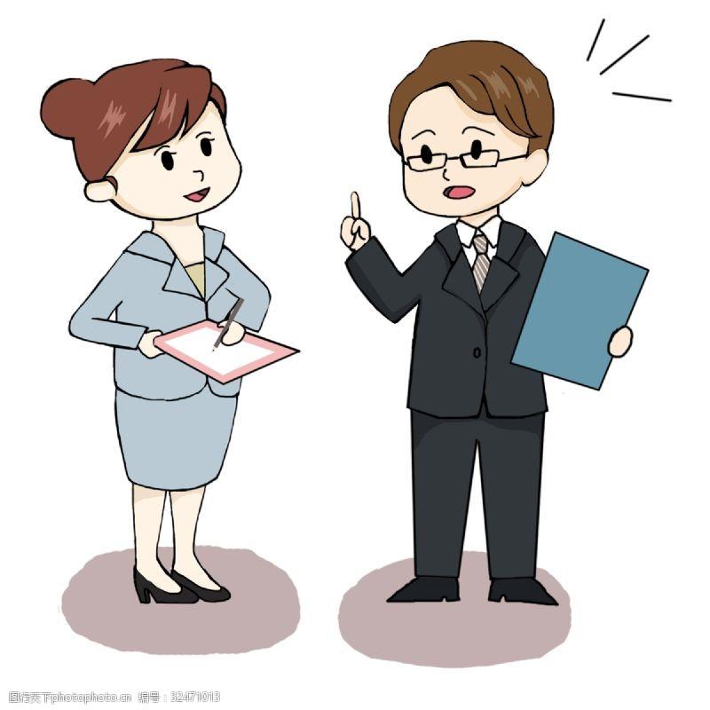 工作场景职业身份卡通插画职业公司职员