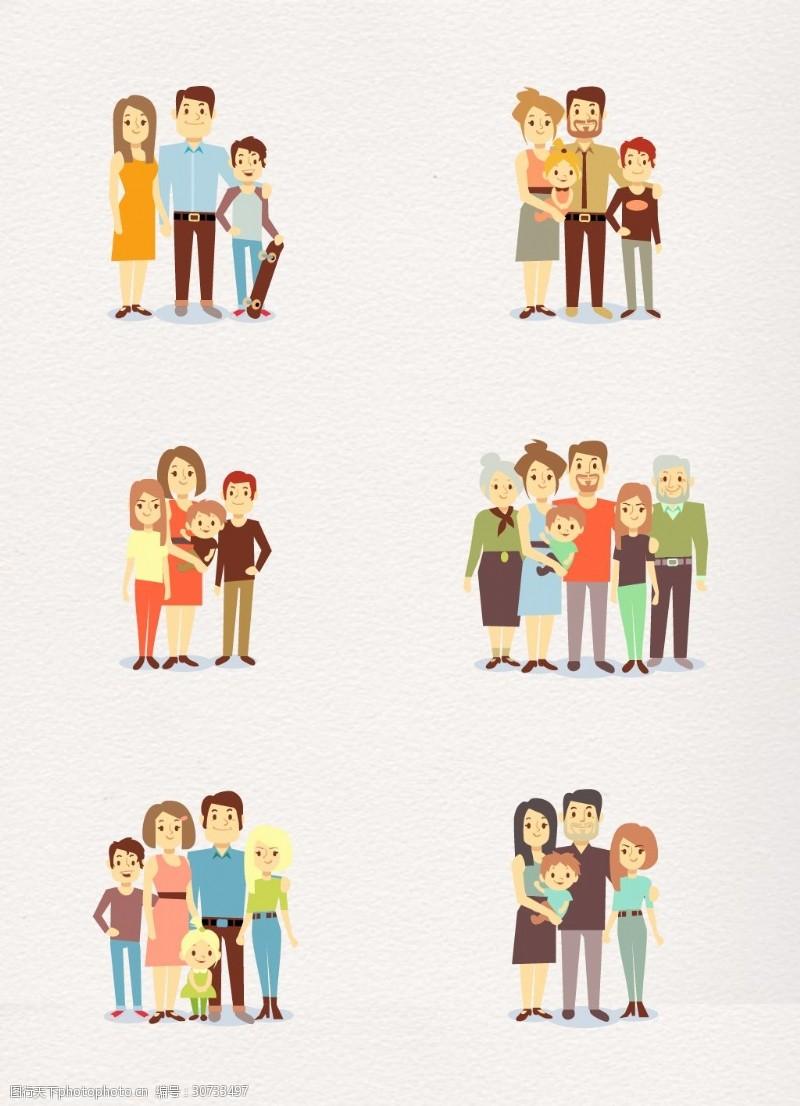 三代同堂卡通温馨一家人设计