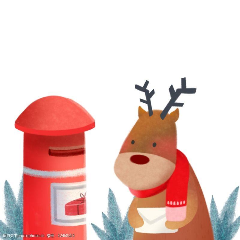 圣诞节寄信的麋鹿