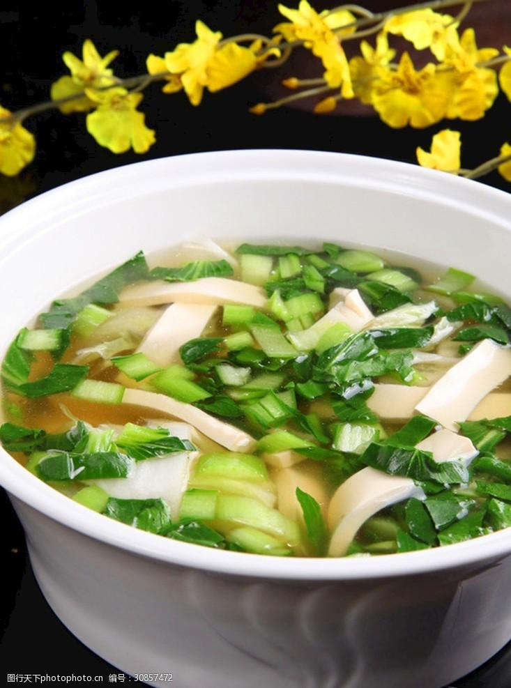 精品菜图时蔬豆腐汤
