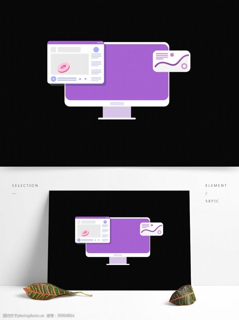 扁平化电脑和网页设计元素
