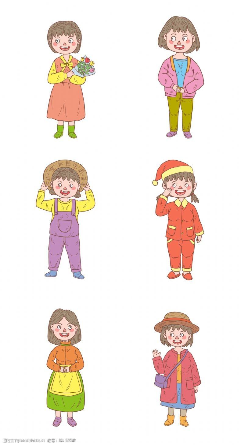 穿睡衣女孩卡通手绘人物女孩动作系列