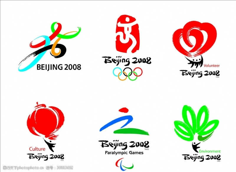 2008奥运奥运LOGO