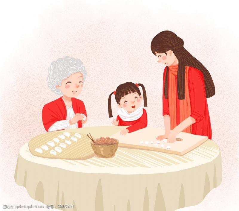 三代同堂过年新年元旦2019全家人包饺子