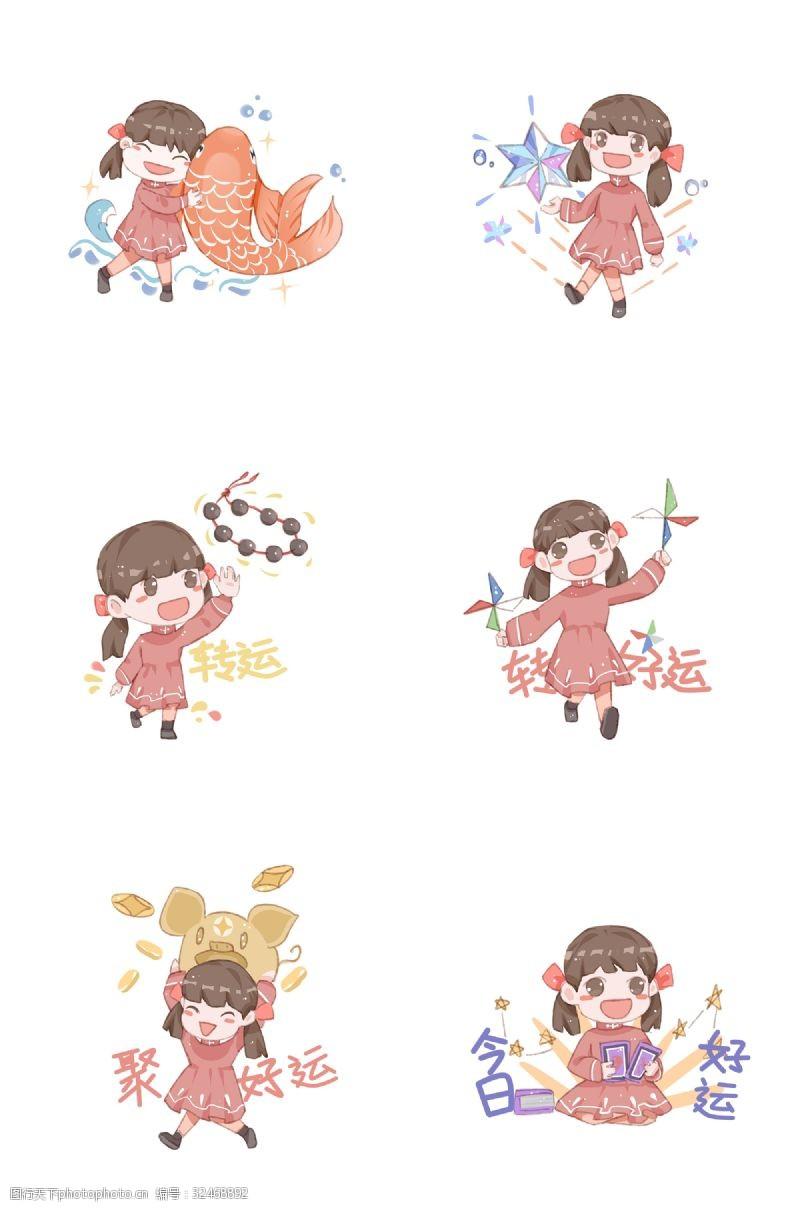 炫彩五角星转运合集手绘插画
