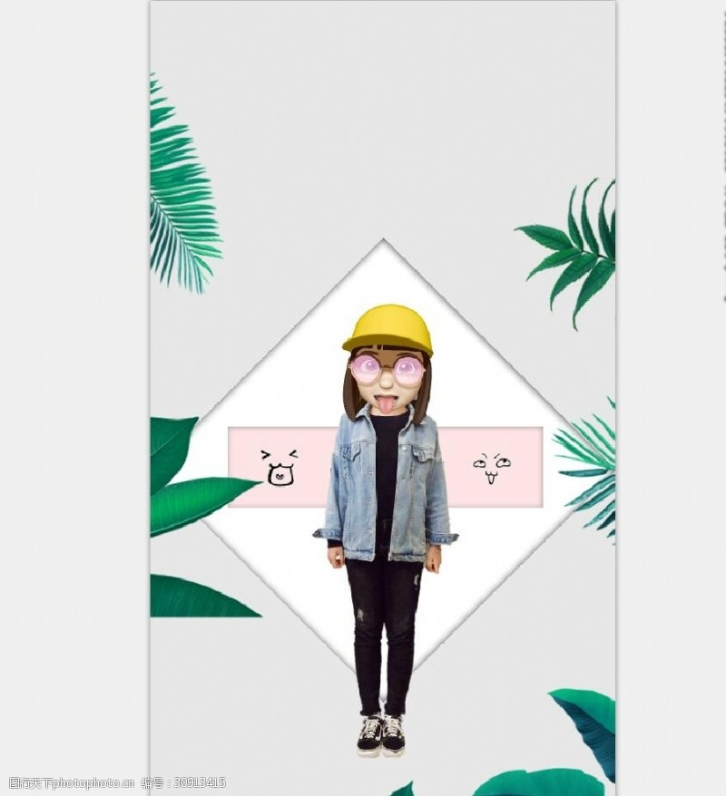 约惠暖春手机壁纸
