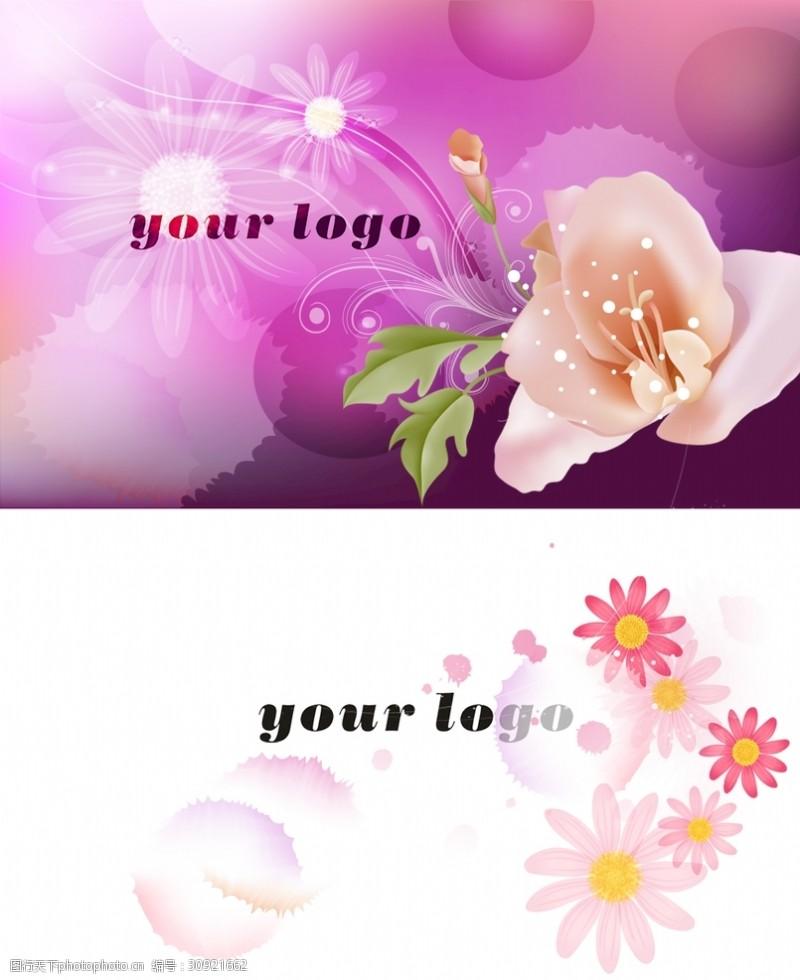 柔和粉色背景粉色名片