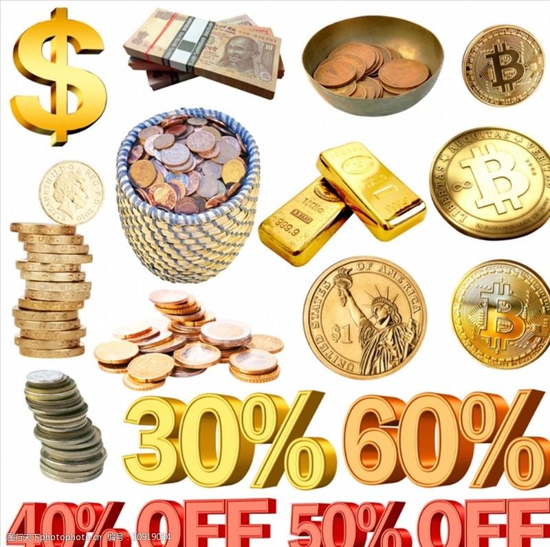 钱币符号钱币数字