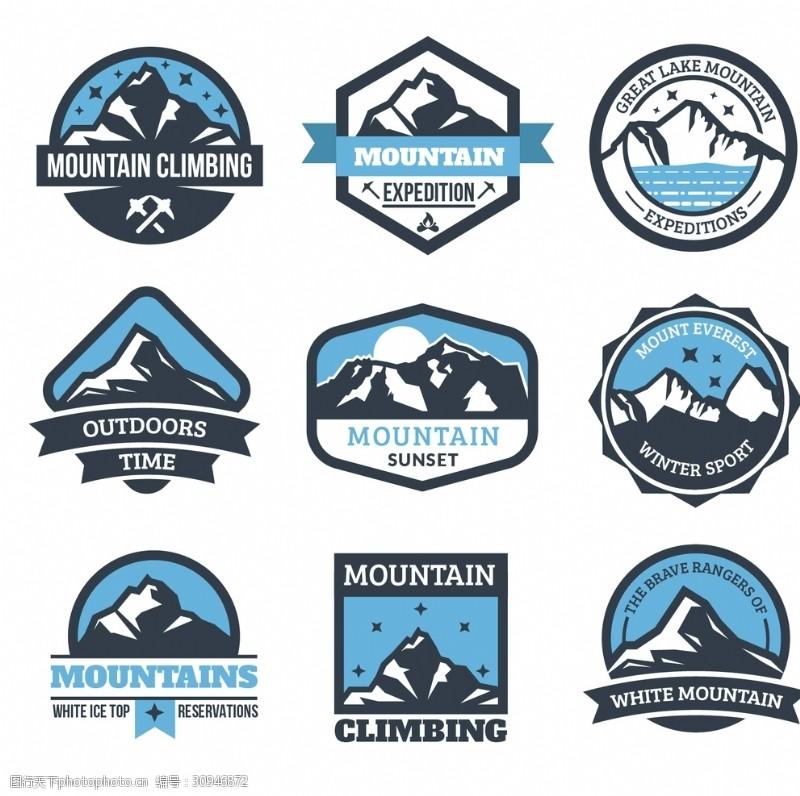 自然探险高山探险徽章