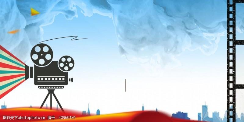 电影背景大气电影海报背景设计