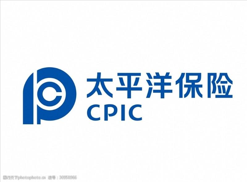 中国平安logo太平洋保险