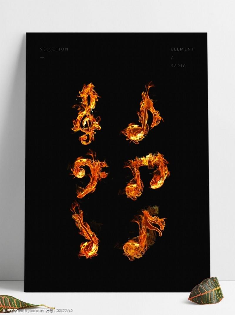 休止符音乐节燃烧的火焰音符效果素材