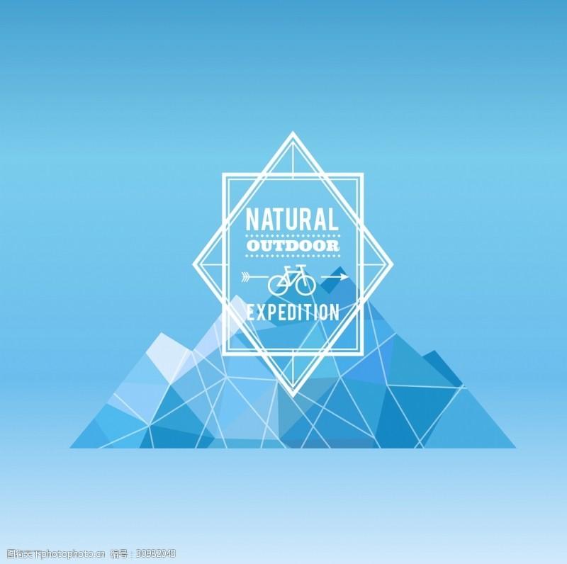 自然探险徽章