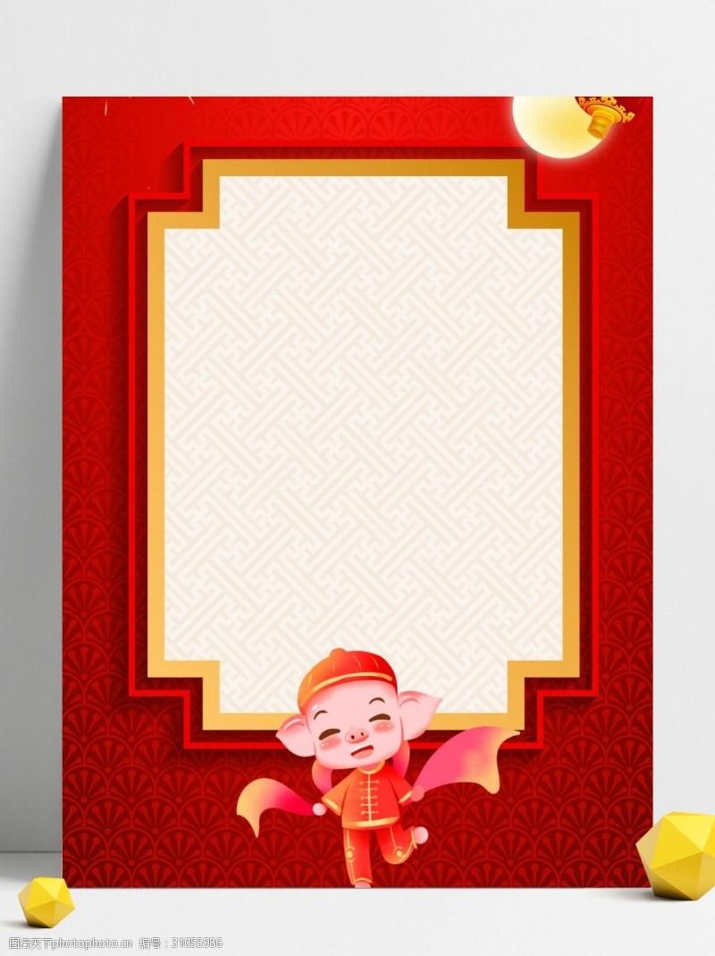 烟花花中国风猪年喜庆背景设计