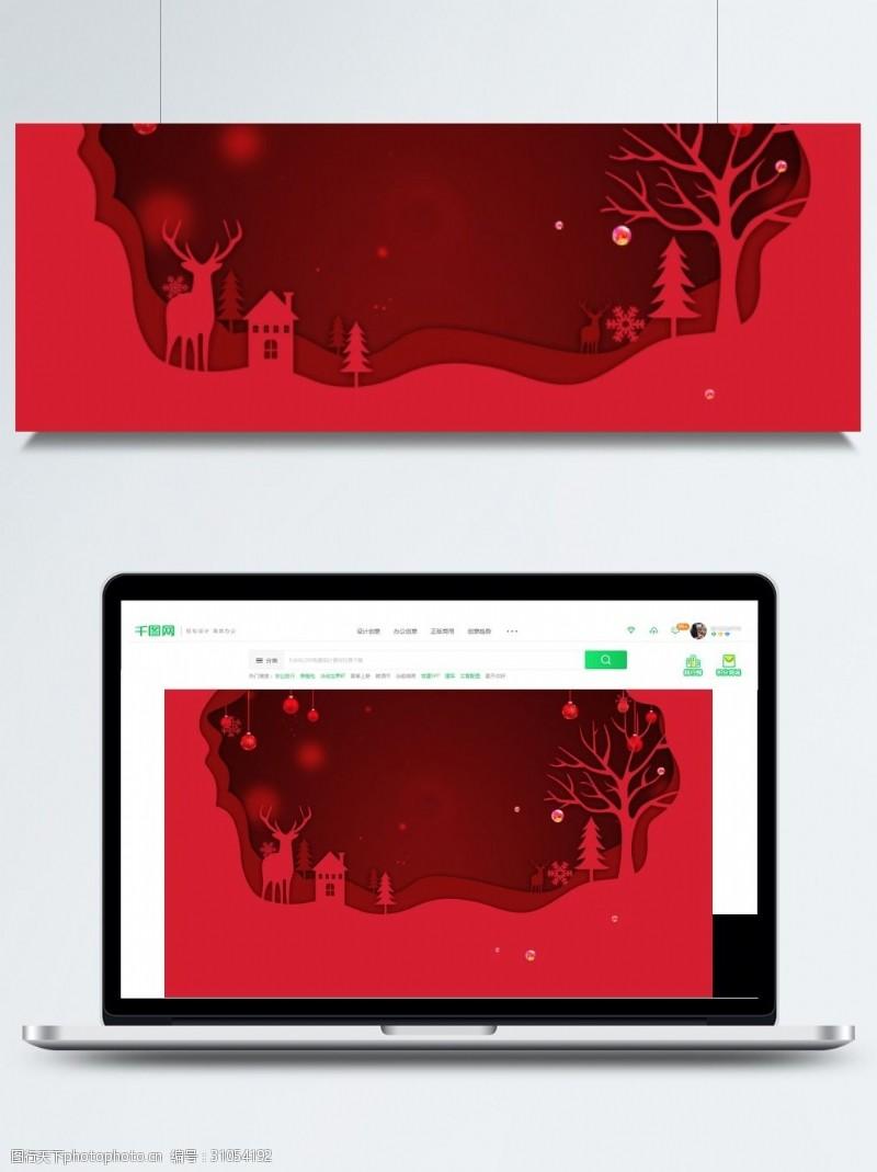 双旦背景红色剪纸风圣诞节背景设计